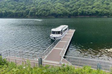 八ッ場ダムの船着場で利用されているピアポンツーン