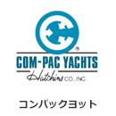 コンパックヨット